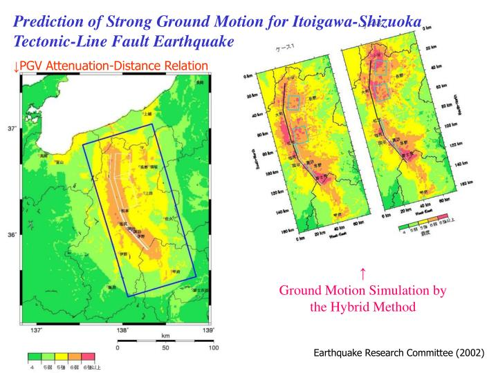 Prediction of Strong Ground Motion for Itoigawa-Shizuoka Tectonic-Line Fault Earthquake