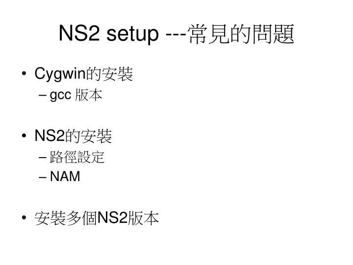 NS2 setup ---