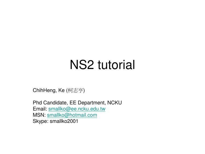 ns2 tutorial