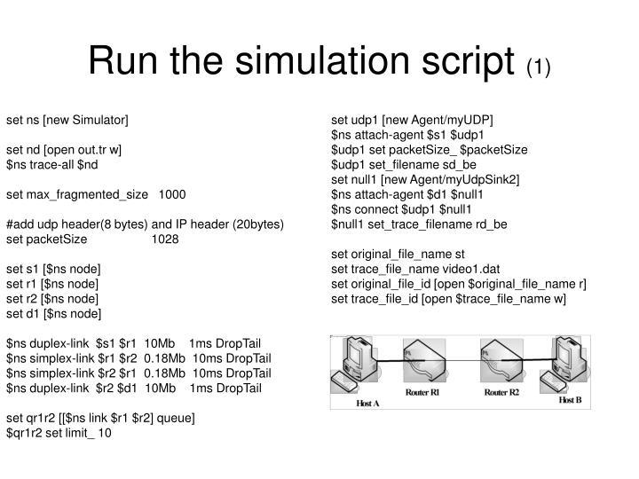 set ns [new Simulator]