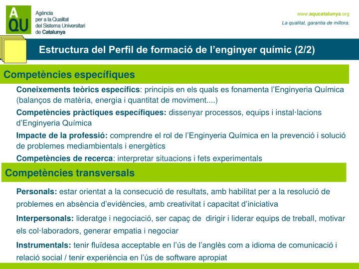 Estructura del Perfil de formació de l'enginyer químic (2/2)