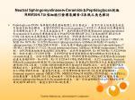 neutral sphingomyelinase ceramide peptidoglycan raw264 7 2