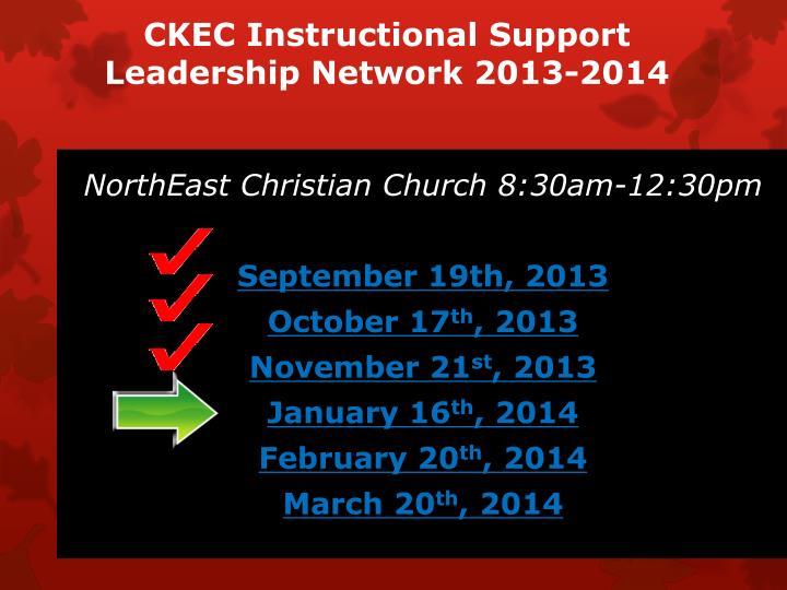 CKEC Instructional