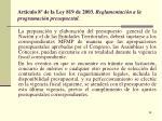 art culo 8 de la ley 819 de 2003 reglamentaci n a la programaci n presupuestal