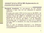 art culo 8 de la ley 819 de 2003 reglamentaci n a la programaci n presupuestal1