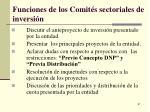 funciones de los comit s sectoriales de inversi n