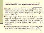 limitaci n de las reservas presupuestales art 19