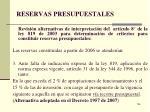 reservas presupuestales5