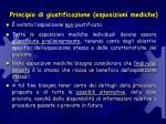 principio di giustificazione esposizioni mediche