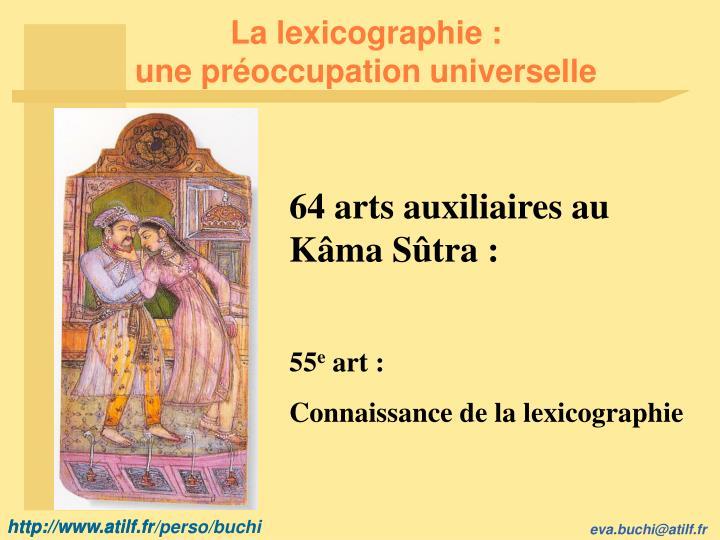 La lexicographie :