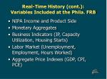 real time history cont variables included at the phila frb