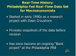 real time history philadelphia fed real time data set for macroeconomists