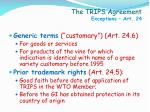 the trips agreement exceptions art 24