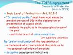 the trips agreement standards of protection article 22 2 4