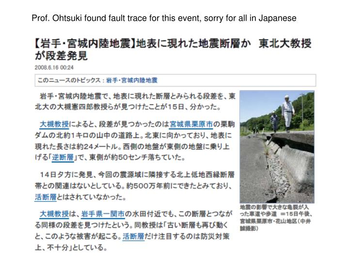 Prof. Ohtsuki found fault trace for this event, sorry for all in Japanese