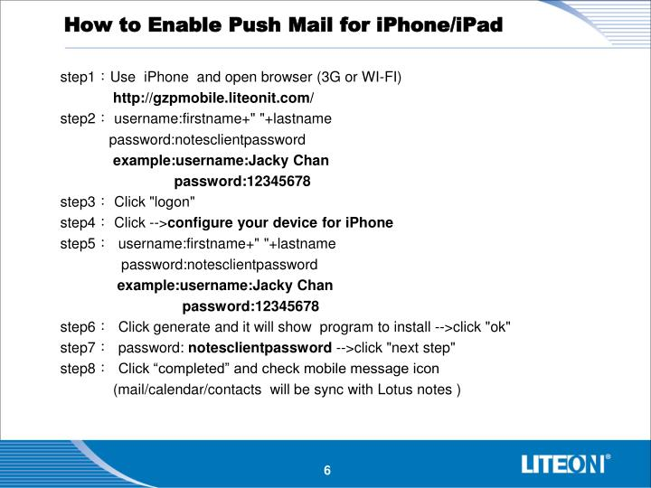 How to Enable Push Mail for iPhone/iPad