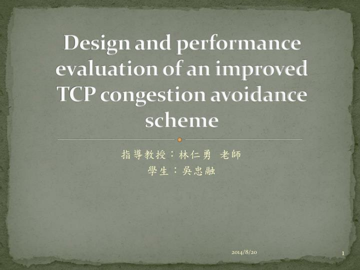Design and performance evaluation of an improved