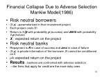 financial collapse due to adverse selection mankiw model 1986