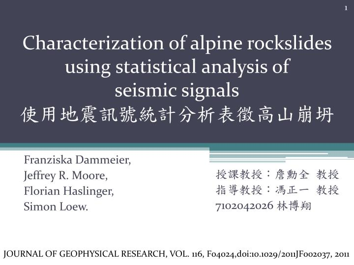 Characterization of alpine rockslides using statistical analysis of seismic signals