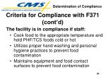 criteria for compliance with f371 cont d