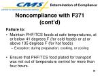 noncompliance with f371 cont d