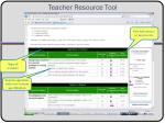 teacher resource tool1
