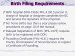 birth filing requirements