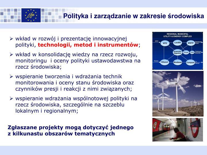 Polityka i zarządzanie w zakresie środowiska