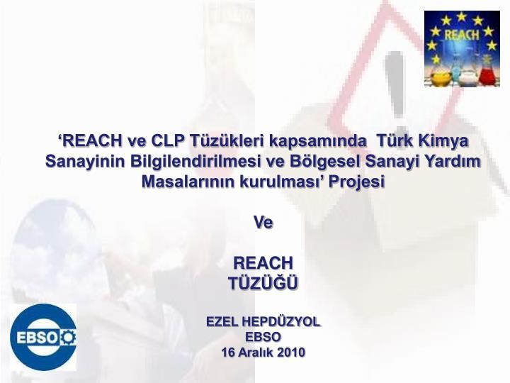 'REACH ve CLP Tüzükleri kapsamında Türk Kimya Sanayinin Bilgilendirilmesi ve Bölgesel Sanayi Yardım Masalarının kurulması' Projesi