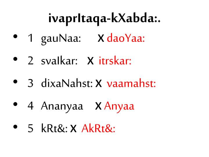 ivaprItaqa-kXabda:.