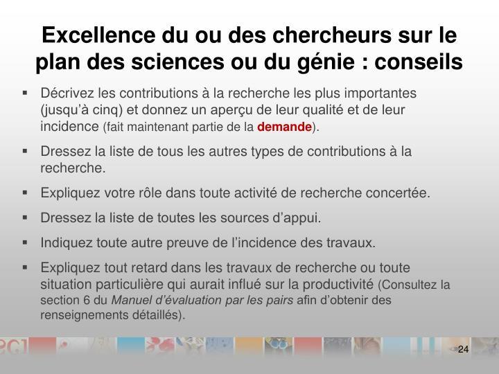 Excellence du ou des chercheurs sur le plan des sciences ou du génie : conseils