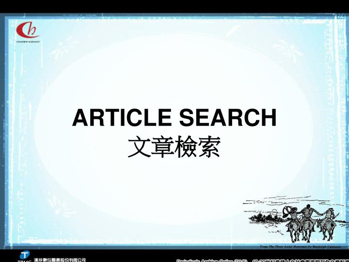 ARTICLE SEARCH