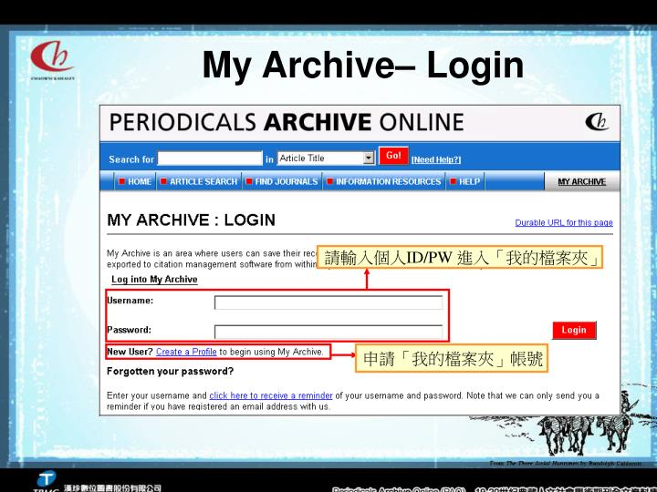 My Archive– Login