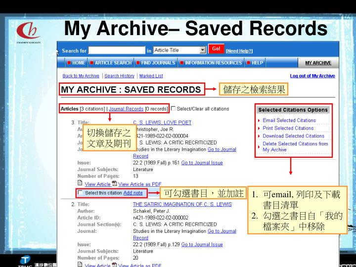 My Archive– Saved Records