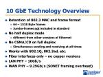 10 gbe technology overview