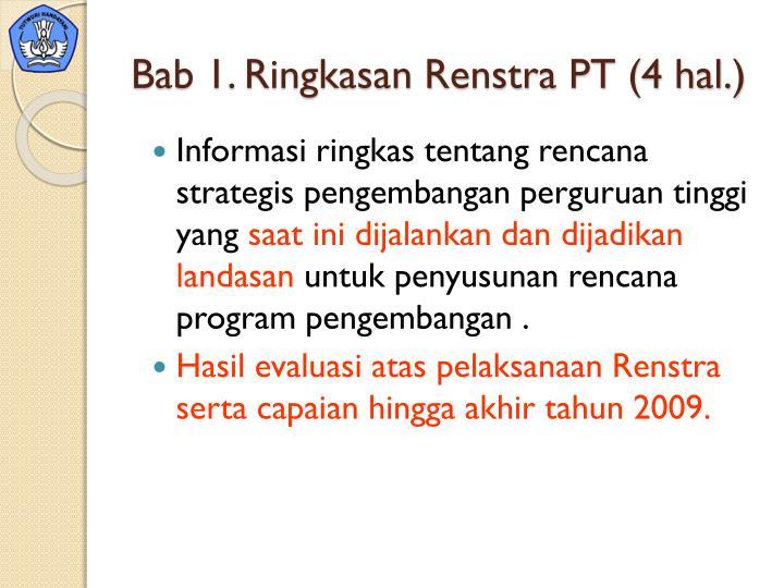 Bab 1. Ringkasan Renstra PT (4 hal.)