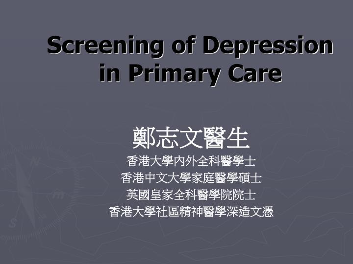 Screening of Depression in Primary Care