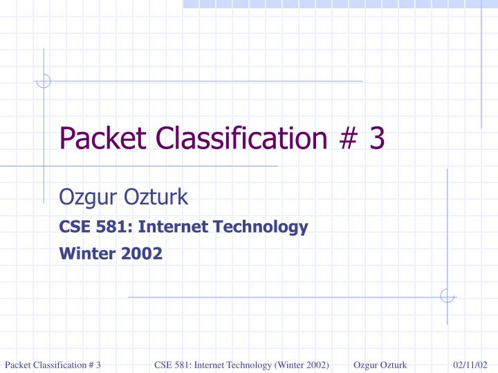 packet classification 3