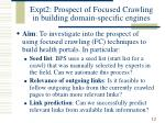expt2 prospect of focused crawling in building domain specific engines