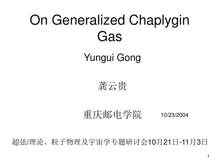 On Generalized Chaplygin Gas