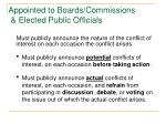 appointed to boards commissions elected public officials
