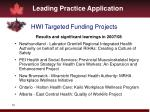 hwi targeted funding projects
