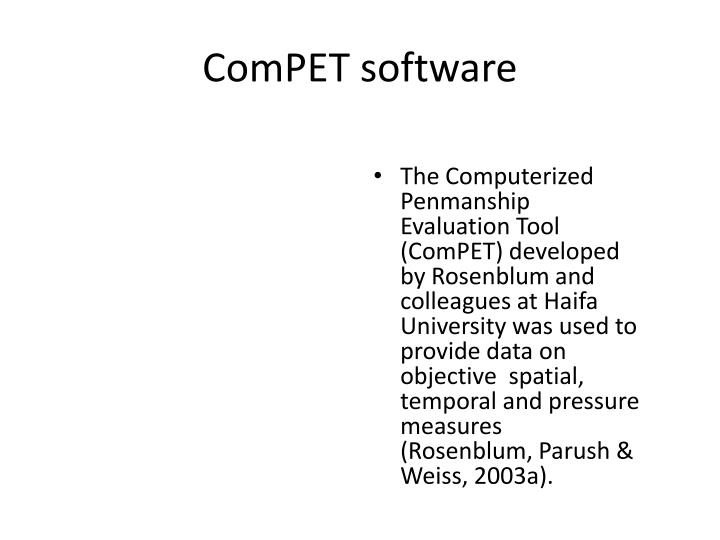 ComPET software