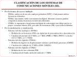 clasificaci n de los sistemas de comunicaciones m viles iii