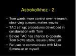 astrokolkhoz 2