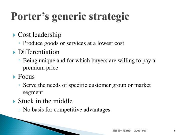 Porter's generic strategic