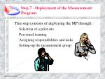step 7 deployment of the measurement program