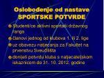oslobo enje od nastave sportske potvrde