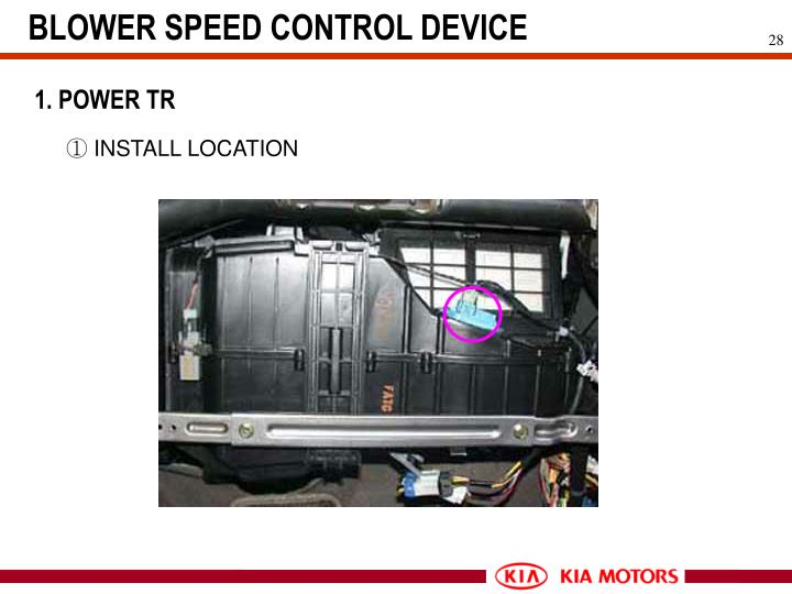 BLOWER SPEED CONTROL DEVICE