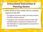 instructional intervention planning review